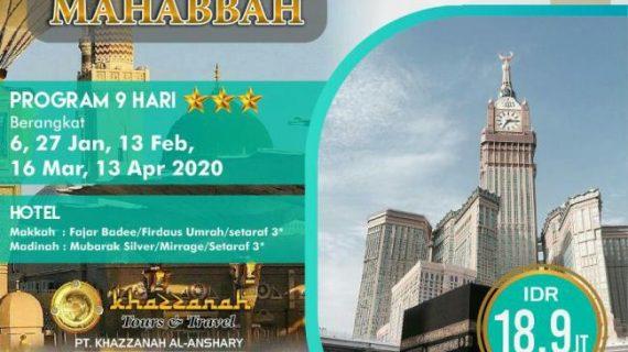 Paket Umroh Januari 2020 Keberkahan Awal Tahun